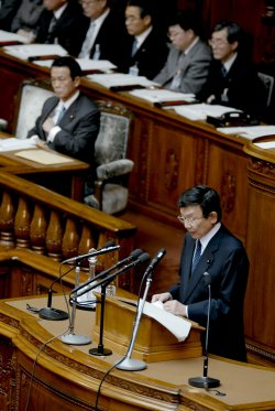 Finance Minister Yosano delivers a fiscal policy speech in Japan
