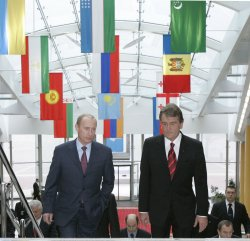 RUSSIAN PRESIDENT PUTIN ATTENDS CIS SUMMIT IN MINSK