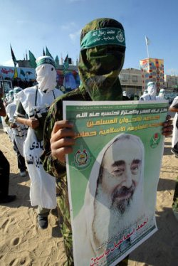 HAMAS HOLD AN ANTI-ISRAELI RALLY