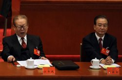 The 18th National Congress of the Communist Party of China opens in Beijing