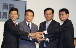 Tanigaki elected a new LDP's leader