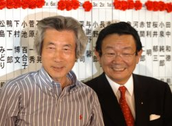 KOIZUMI'S PARTY WINS ABSOLUTE MAJORTIY IN LOWER HOUSE