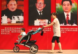 Chinese celebrate the 90th anniversary of the founding of China's Communist Party in Beijing