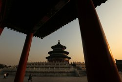 Spring Festival continues in Beijing