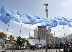 SUPPORTERS OF POLITICAL PARTIES PREPARE FOR RALLIES IN KIEV