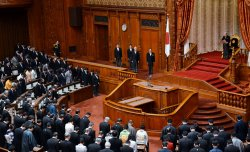 186th Ordinary Diet session begins in Japan