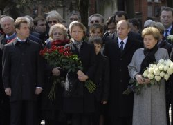Russian President Putin and president-elect Medvedev unvei the monument to president Yeltsin in Moscow