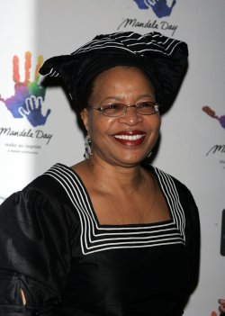 Nelson Mandela Day Gala Dinner at Grand Central Terminal in New York