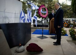 President Shimon Peres attends anniversary ceremony of the assassination of Israeli Prime Minister Yitzhak Rabin