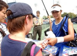 Saori Obata advances to 2nd round of 2003 US Open