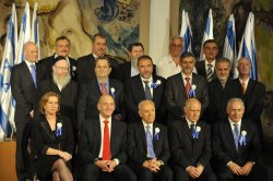 18th Knesset opening session in Jerusalem