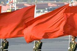 WELCOMING CEREMONY FOR RWANDA PRESIDENT IN CHINA