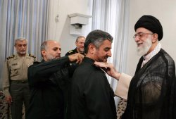 NEW COMMANDER OF ISLAMIC REVOLUTIONARY GUARD APPOINTED IN IRAN.