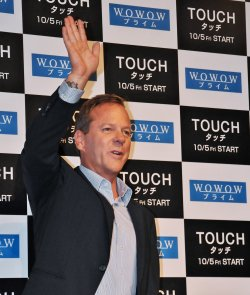 """Touch"" promoted in Tokyo"