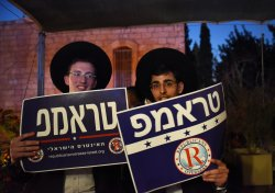 "Orthodox Jew Hold Signs In Hebrew Reading ""Trump"" At A Rally In Jerusalem"