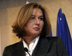 Israeli Foreign Minister Tzipi Livni meets her European Counterparts in Jerusalem