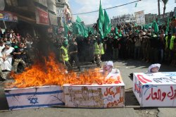 Palestinians in Gaza demonstrate solidarity with Al-Aqsa Mosque