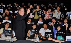 """""""Touch"""" stage greeting in Tokyo"""