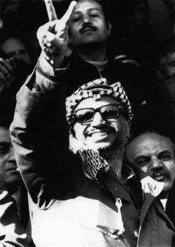 Yasser Arafat at a rally on 13th anniversary of Al Fatah