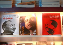 Book on Obama is sold in Beijing