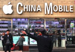 Apple products and China Mobile subscriptions are sold in Beijing