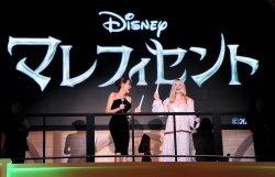 """""""Maleficent"""" Premiere in Tokyo"""