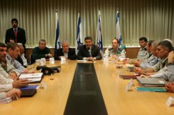 NEW ISRAELI CHIEF OF STAFF ATTENDS FIRST GENERAL STAFF MEETING