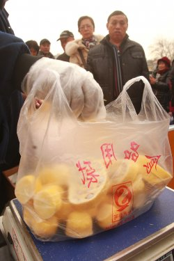 Chinese shop for traditional holiday food in Beijing