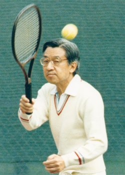 Prince Akihito plays tennis
