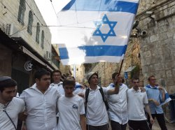Israelis Wave A National Flag On Jerusalem Day