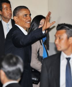 U.S. President Obama Arrives In Japan on Start of Four-Day Asian Trip