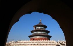 Tourists visit the Temple of Heaven in Beijing
