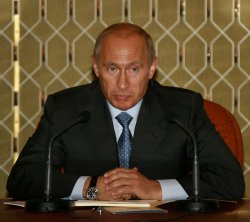 RUSSIAN PRESIDENT PUTIN AND PRIME MINISTER ZUBKOV ANNOUNCE THE NEW CABINET