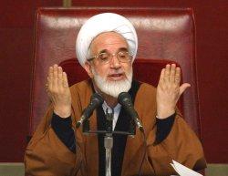 IRANIAN PARLIAMENT SESSION IN TEHRAN
