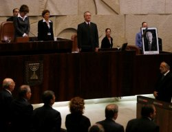 Knesset sesson on 11th anniversary of Yitzhak Rabin assassination