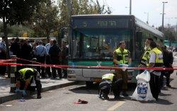 Israeli Emergency Personnel At Stabbing Site In Jerusalem
