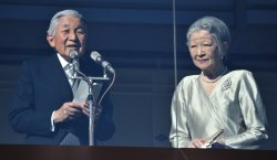 New Year greeting by the Emperor in Tokyo