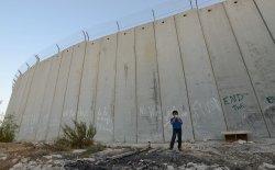 Israeli Separation Wall In Abu Dis,West Bank