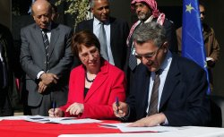 EU Foreign Policy Chief Ashton Visits Gaza