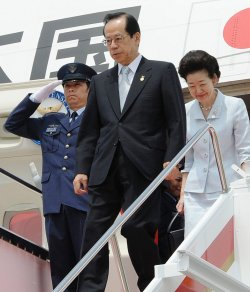World leaders meet at G8 Summit in Toyako, Japan