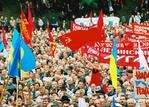 Anti-presidential protests in Kiev