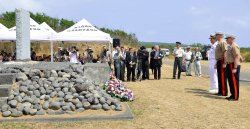 """Battle of Iwo Jima"" 68th Anniversary commemoration"