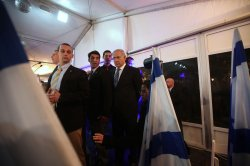 Benjamin Netanyahu at Ceremony for Victims of Carmel Forest Fire