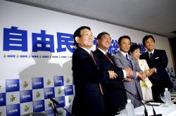 LDP's campaign for the presidency in Japan