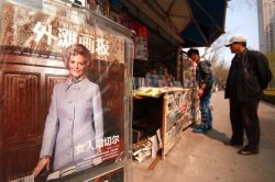 Magazine features a story on Margaret Thatcher in Beijing