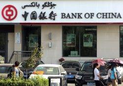 Bank of China signboard in Urumqi