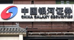 A China Galaxy Securities branch is open in Beijing