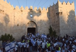 Israelis Wave National Flags On Jerusalem Day In Jerusalem