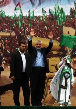 Hamas Rally Marking the Anniversary of the Death of Its Leaders in Gaza