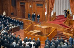 187th Extraordinary Diet session begins in Japan